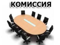Заседания постоянных комиссий