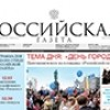 Приднестровье заживет по российским законам