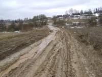 Будет ли восстановлена ведомственная дорога Спея-Буторы?