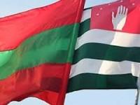 14 августа в Абхазии отмечают День памяти защитников Отечества