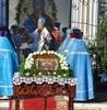 Празднование в честь православной святыни
