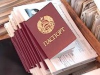 Вопросы гражданства и общественного контроля