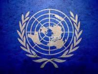 ПРИДНЕСТРОВЬЕ ОБРАТИТСЯ В ООН С ПРОСЬБОЙ О ПРИДАНИИ СТАТУСА НАБЛЮДАТЕЛЯ