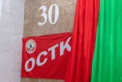 30 ЛЕТ ОБЪЕДИНЁННОМУ СОВЕТУ ТРУДОВЫХ КОЛЛЕКТИВОВ ПРИДНЕСТРОВЬЯ