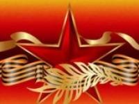 АНДРЕЙ КОВТУН: «С 75-ЛЕТНИМ ЮБИЛЕЕМ ВЕЛИКОЙ ПОБЕДЫ!»