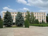 35 сессия Совета народных депутатов Григориопольского района и города Григориополь  24 созыва  27 марта 2014  года в 10.00 часов