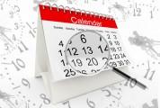 21 октября 2021 года состоится внеочреденая 12 сессия 26 созыва (online: Skype)