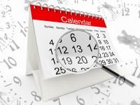24 ИЮНЯ 2021 ГОДА СОСТОИТСЯ ЗАСЕДАНИЕ ВНЕОЧЕРЕДНОЙ СЕССИИ СОВЕТА НАРОДНЫХ ДЕПУТАТОВ