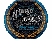 РЕСПУБЛИКАНСКИЙ КОНКУРС ДОБРОВОЛЬЧЕСКИХ КОМАНД «ЛУЧШИЕ ИЗ ЛУЧШИХ»